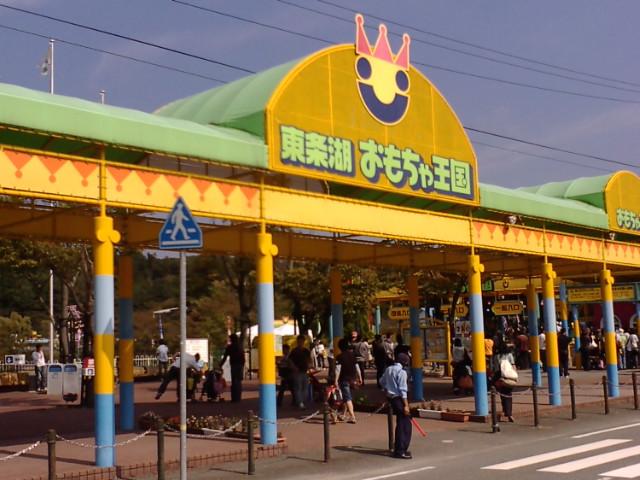 東条湖おもちゃ王国の夏休みの混雑状況について
